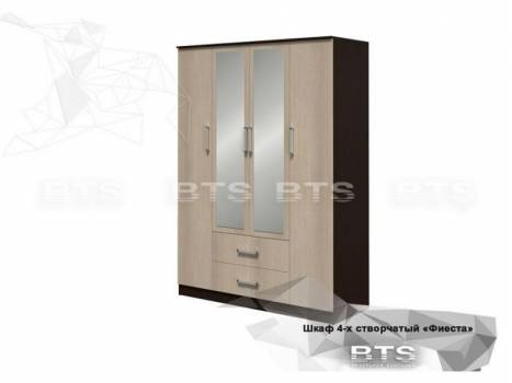 Шкаф 4-х створчатый с ящиками Фиеста