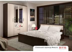 Спальня Фиеста 1 модульная