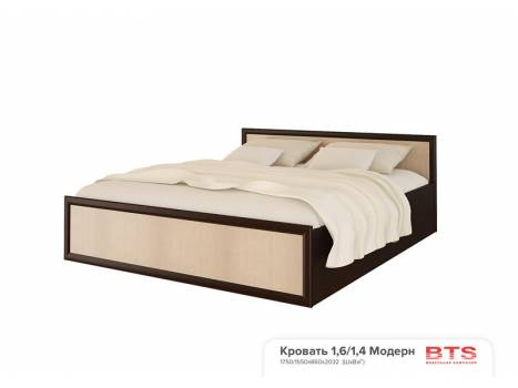 """""""Модерн"""" кровать двухспальная 1,4 - 1,6м"""