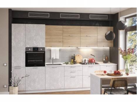 Кухня модульная Бетоны-2